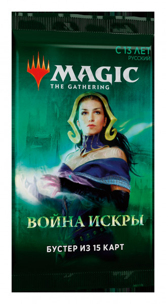 MTG - Booster: War of the Spark (rus.)